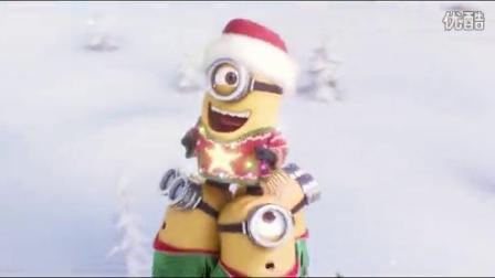 小黄人大眼萌 叠罗汉合唱团,圣诞歌还能这样唱,看小黄人演绎阿卡贝拉