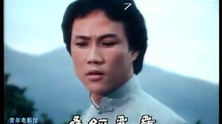 青年电影馆52:十首影响香港的粤语歌