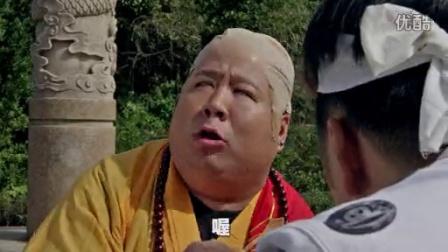 第一集 滇中战虎王