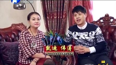 小香玉<秦雪梅>虐周炜