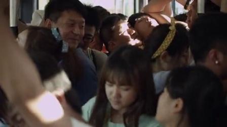 梦想与现实03  公车遇美女最尴尬一幕