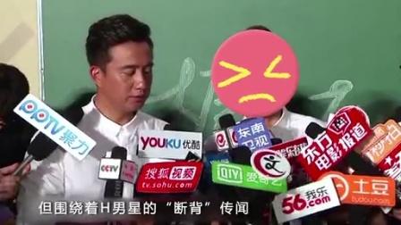 头条 周星驰《美人鱼》剧组首曝光 男明星不婚不恋性取向遭质疑