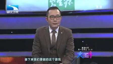 大王小王 2014