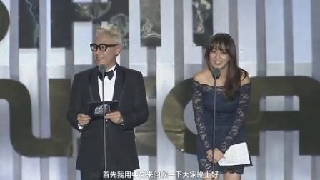 2014MAMA颁奖现场  最佳女子SOLO奖