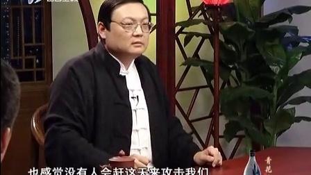 燕王朱棣篡位之迷 老梁故事汇 141208