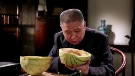 第7期【逆天的西瓜】