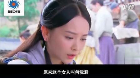 恶搞《神雕侠侣》抛弃原配移情别恋爱小三 02