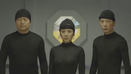 《梦想与现实》05集 美女会武术神仙挡不住