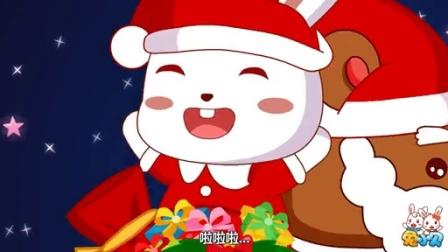 兔小贝系列儿歌: 圣诞HOHO