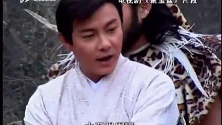 巨商沈万三的聚宝盆 老梁故事汇 141219