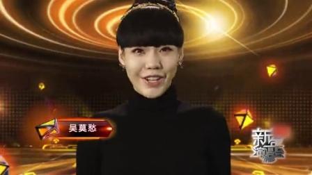 江苏卫视跨年演唱会嘉宾:吴莫愁