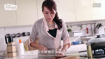 日日煮 2015 腊肠蒸肉饼 01