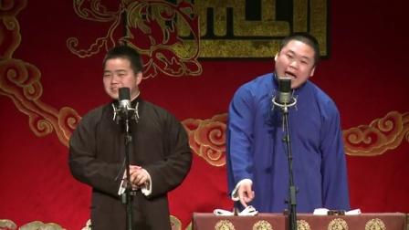 小岳岳爱徒憋着弄死自己搭档 20140307