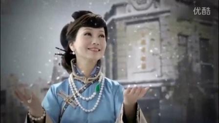 """赵雅芝天安门前称""""作为中国人骄傲"""" 遭网民谩骂 150111"""