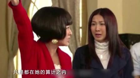 """20150114全娱乐精编版 影视剧中""""坏女人""""招数大解析"""