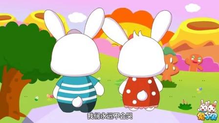 兔小贝系列儿歌 快乐糖果屋 (含歌词)