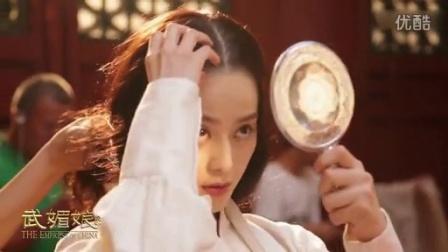 《武媚娘传奇》范冰冰剃光头 没见过这么漂亮的尼姑 150120