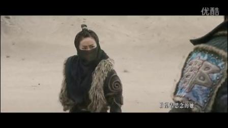 """《天将雄师》插曲MV""""告诉风沙送爹回家"""""""