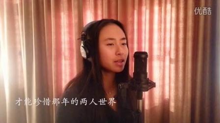 高山和赵一羽弹唱原创歌曲《不是你要的》