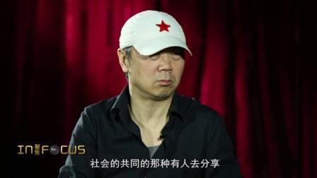 聚焦崔健:你可千万别把我看成摇滚明星