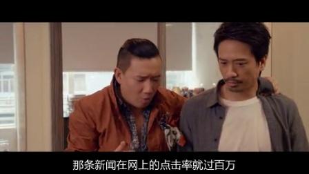 超级经纪人 粤语版