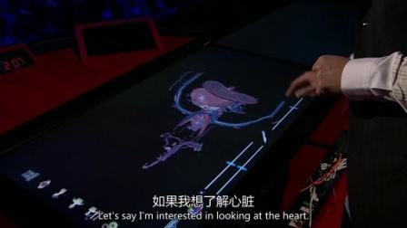 革新发明 02 Jack Choi 谈虚拟解剖台