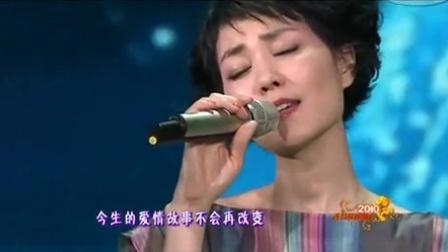 歌曲《传奇》王菲