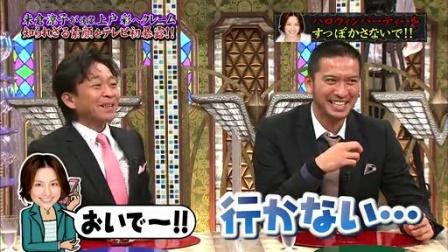 TOKIOカケル【上戸彩が堺雅人(秘)素顔を語る!】 - 13.12.11