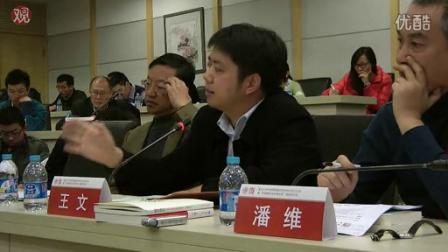 王文:在中国越是精英越是瞧不起中国人