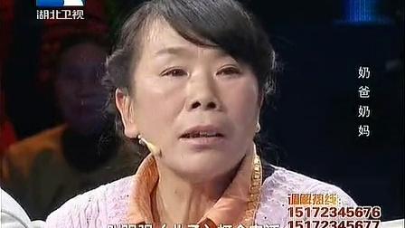 奶爸奶妈 131217
