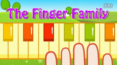 亲宝儿歌2014-The Finger Family