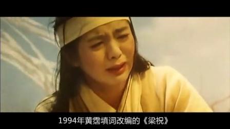 中国功夫史11:记忆中的那些武侠好声音(上)