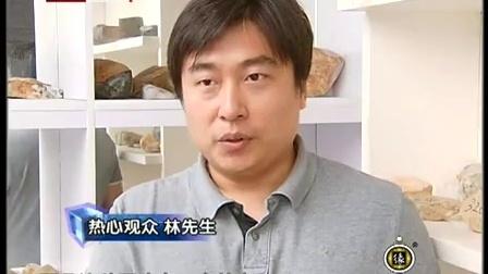 理财 2015 原石切手镯 寻找最高性价比 150527