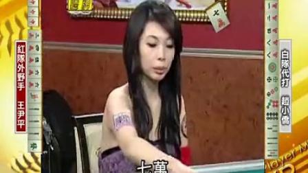 至尊百家乐20110224