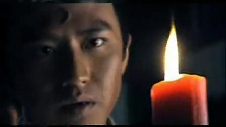 《少年包青天 第三部》片头曲
