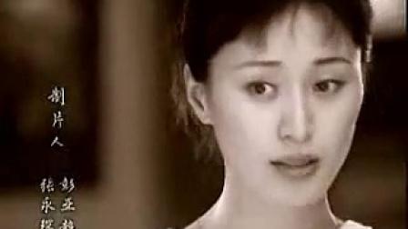 电视剧<心疼女人>片头音乐