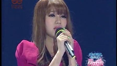 杭州十强付梦妮 《我为什么那么爱你》