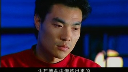 中华之剑 05