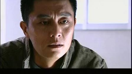 中华之剑 13