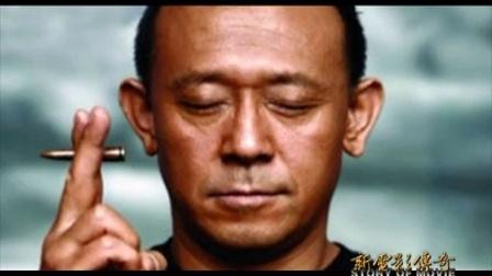 新电影传奇 让子弹飞之姜先生张先生