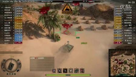【WOT】坦克世界LOD解说 59血战阿拉曼机场 背入怒艹T69 8杀翻盘