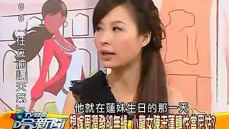 TVBS哈新闻 2012 TVBS哈新闻