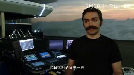 《遗落战境》天空塔中文花絮 海量未来科技打造最炫未来风