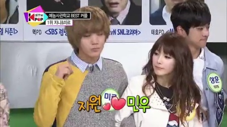 All The K-pop 130430