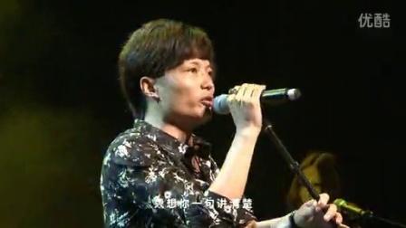 家驹六月天音乐会2012年现场OPENING我是愤怒爸爸妈妈点解点解
