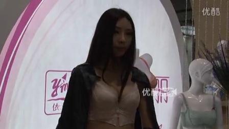 [拍客]2013深圳国际内衣展 靓丽女模秀性感内衣