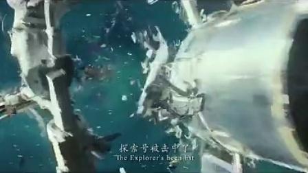 克鲁尼布洛克遭遇太空危机《地心引力》中文版预告