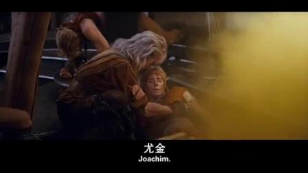 银幕太空激战视频赏之《星际迷航2:可汗之怒》