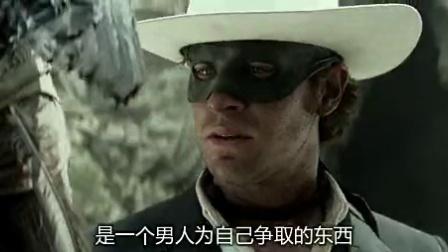 《独行侠》 The Lone Ranger 2013(中文预告片4)