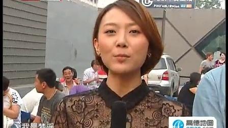 美食地图 2013 美食侦探探秘京城名店